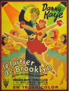 The Kid from Brooklyn - French Movie Poster (xs thumbnail)