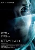 Gravity - Brazilian Movie Poster (xs thumbnail)