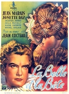 La belle et la bête - Belgian Movie Poster (xs thumbnail)