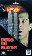 Die Hard - Brazilian VHS movie cover (xs thumbnail)