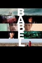 Babel - Movie Poster (xs thumbnail)