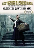 Veris ubnis melodiebi - French DVD movie cover (xs thumbnail)