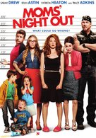 Moms' Night Out - DVD movie cover (xs thumbnail)