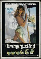 Emmanuelle 6 - Venezuelan Movie Poster (xs thumbnail)
