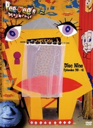 """""""Pee-wee's Playhouse"""" - DVD movie cover (xs thumbnail)"""