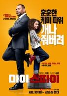 My Spy - South Korean Movie Poster (xs thumbnail)