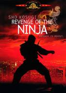 Revenge Of The Ninja - DVD cover (xs thumbnail)