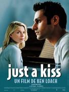 Ae Fond Kiss... - French Movie Poster (xs thumbnail)