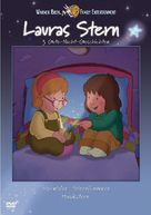 """Lauras Stern"" - German DVD movie cover (xs thumbnail)"