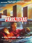 Paris, Texas - French Movie Poster (xs thumbnail)