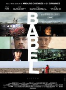 Babel - French Movie Poster (xs thumbnail)