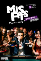 """Misfits"" - Russian Movie Poster (xs thumbnail)"