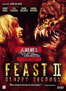Feast 2: Sloppy Seconds - Hong Kong Movie Cover (xs thumbnail)