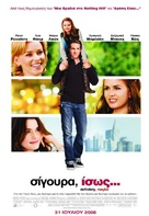 Definitely, Maybe - Greek Movie Poster (xs thumbnail)