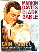 Cain and Mabel - French Movie Poster (xs thumbnail)