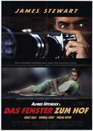 Rear Window - German Re-release poster (xs thumbnail)