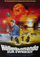 Fuga dall'archipelago maledetto - German Movie Poster (xs thumbnail)