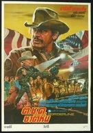 Borderline - Thai Movie Poster (xs thumbnail)