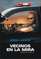 Lakeview Terrace - Argentinian DVD movie cover (xs thumbnail)