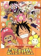 One piece: Omatsuri danshaku to himitsu no shima - German Movie Cover (xs thumbnail)