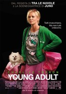 Young Adult - Italian Movie Poster (xs thumbnail)