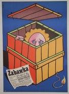 Le jouet - Polish Movie Poster (xs thumbnail)