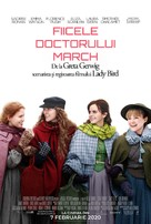 Little Women - Romanian Movie Poster (xs thumbnail)