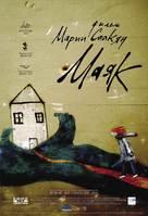 Mayak - Russian Movie Poster (xs thumbnail)