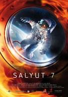Salyut-7 - German Movie Poster (xs thumbnail)