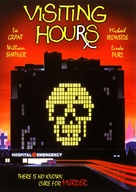 Visiting Hours - DVD movie cover (xs thumbnail)