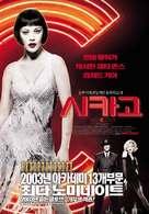 Chicago - South Korean Movie Poster (xs thumbnail)