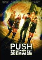 Push - Chinese DVD movie cover (xs thumbnail)