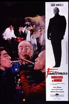 Fantômas se dèchaîne - Italian Movie Poster (xs thumbnail)