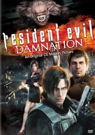 Biohazard: Damnation - DVD movie cover (xs thumbnail)