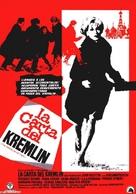 The Kremlin Letter - Spanish Movie Poster (xs thumbnail)