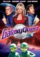 Galaxy Quest - DVD cover (xs thumbnail)