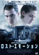 Equals - Japanese DVD movie cover (xs thumbnail)