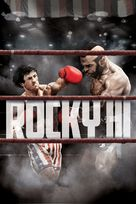 Rocky III - Movie Cover (xs thumbnail)