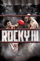 Rocky III - Movie Cover (xs thumbnail)