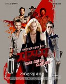 Guns, Girls and Gambling - South Korean Movie Poster (xs thumbnail)