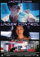 Boh lei chun - German Movie Poster (xs thumbnail)