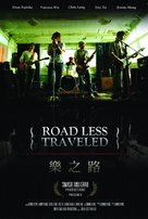 The Road Less Travelled - Taiwanese Movie Poster (xs thumbnail)