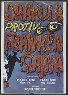 Los monstruos del terror - Yugoslav Movie Poster (xs thumbnail)