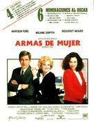 Working Girl - Spanish Movie Poster (xs thumbnail)