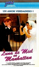 True Love - Argentinian poster (xs thumbnail)