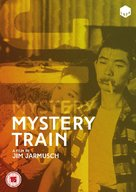 Mystery Train - British DVD cover (xs thumbnail)