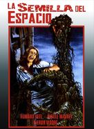 The Day of the Triffids - Spanish Movie Cover (xs thumbnail)