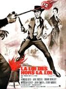 Waco - French Movie Poster (xs thumbnail)