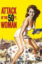 Attack of the 50 Foot Woman - Movie Cover (xs thumbnail)