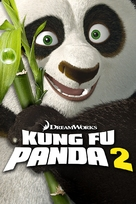 Kung Fu Panda 2 - Movie Cover (xs thumbnail)